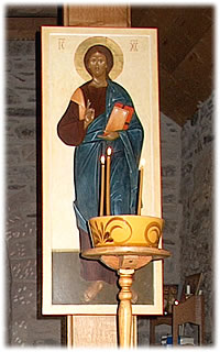 Icon of the Saviour on the iconostasis